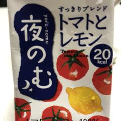 限定品/ドリンク/美肌効果/トマト お気に入りのトマトとレモン!コープ限定!…