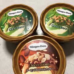 ハーゲンダッツ/新作/グルメ/スイーツ クッキーはサクサク、アーモンドはパリパリ…