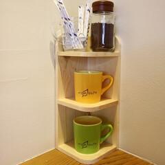 収納/ラック/マルチラック/キッチン/コーヒー/無垢材/... 芯棒を抜いて縦置きにしてコーヒーコーナー…