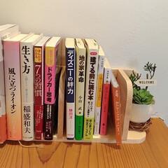 収納/本棚/ラック/マルチラック/無垢材/パイン材/... 芯棒を抜いて横置きにしてちょっとした本棚…
