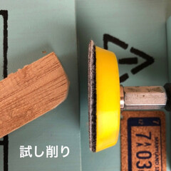 電気パーツ/電動/自作/卓上/サンドペーパー/トリマー/... 懇意にしている電気パーツ屋さんからDCモ…(6枚目)