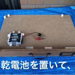 簡単/工具/発砲スチロール/スタイロフォーム/工夫/道具/... 先日、作成したスタイロフォームカッターの…(2枚目)