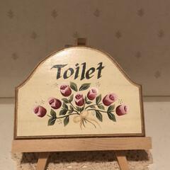 トイレ/トールペイント/令和元年フォト投稿キャンペーン/雑貨/LIMIA手作りし隊/ハンドメイド/... 嫁のトールペイント作品です😃トイレの棚に…