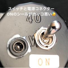 節約DIY/電気ドリル/モーター/ハンドドリル/ドリルビット/ルーター/... 先日、貰ったDCモーターがまだ余っている…(5枚目)