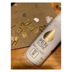 アイアンペイント アイアンブラック(その他塗料、塗装剤)を使ったクチコミ「セリアのパンチングボードを 使ってキッチ…」(7枚目)