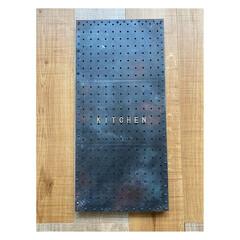 アイアンペイント アイアンブラック(その他塗料、塗装剤)を使ったクチコミ「セリアのパンチングボードを 使ってキッチ…」(8枚目)