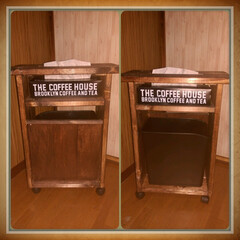 ティッシュ/ゴミ箱 1.改善したかった点 ティッシュとゴミ箱…