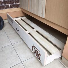 引き出し収納/玄関収納/玄関/靴箱下収納/DIY/インテリア/... 玄関の靴箱下の収納をDIYしました♪ 引…