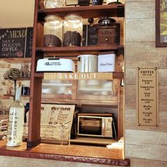 コーヒーミル/カフェ風インテリア/カフェ風/おうちカフェ/カフェメニュー/ラブリコ/... キッチンカウンターにDIYした、カフェの…
