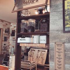 珈琲/コーヒー/カフェ好き/カフェ風キッチン/カフェ風インテリア/コーヒー大好き/... はじめはカフェ風インテリアから入ったけど…
