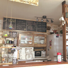 インテリア/DIY女子部/カフェ好き/コーヒー大好き/カフェ風キッチン/カフェ風インテリア/... コーヒーが好きで カフェも大好きなのです…