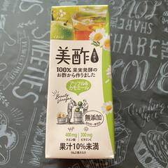 美酢/夏対策 おはようございます🌞  昨夜気温が下がら…(3枚目)