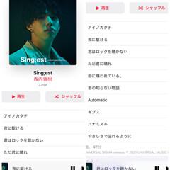 カバーアルバム/hiro/モカさん🐶/マルプー こんにちは😊 今朝はまた冷え込んで雪がう…(5枚目)