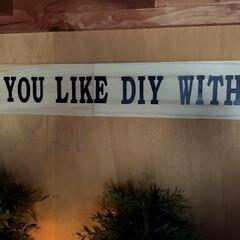 DIY収納/DIY/わたしの作業部屋 うちは押し入れの上段がDIY作業部屋です…