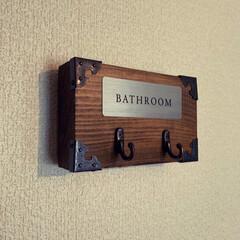タオル掛け/DIY/セリア/インテリア 余ってた木材とセリアの装飾品で バスルー…