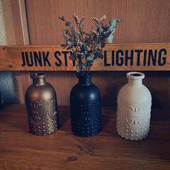 ガラス瓶/花瓶/100均/キャンドゥ 前にキャンドゥのガラス瓶をアイアンブラッ…