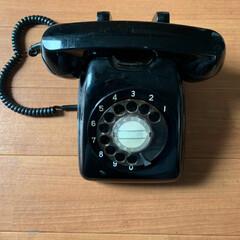 タイプライター/黒電話/アイアンブラック 実家の押入れに眠ってた40年物の黒電話を…