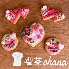 お弁当/アイシングクッキー/バレンタイン/フード/スイーツ/バレンタイン2019 今年のバレンタインはアイシングクッキー …