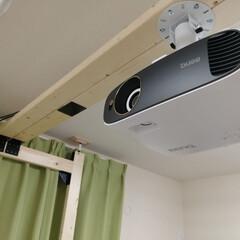 BenQ DLP 4K ホームシネマプロジェクター HT2550(プロジェクター)を使ったクチコミ「ホームシアターのプロジェクターを天吊りに…」