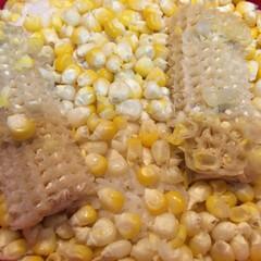 フード/おうちごはん とうもろこしご飯🌽 甘くて美味しい❤️