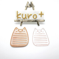 スタンプ/ハンコ/メモ/消しゴムはんこ/猫/ハンドメイド こんなに可愛いハンコも販売中です☆ mi…