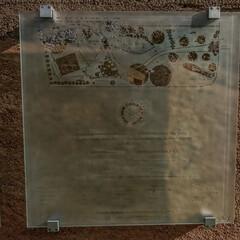 現代日本庭園/版築土塀/公園説明版/ガラス/現代枯山水 ガラス製公園説明版(サンドブラスト加工強…