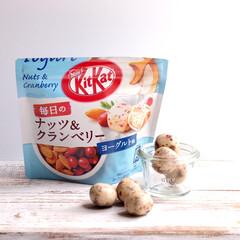 至福時間/オトナ女子/ネスレ/チョコ/クランベリー/ナッツ/... 【yogurt×nuts&cranber…