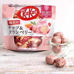 アーモンド/チョコ/クランベリー/ナッツ/rubychocolate/一口サイズ/... 【ナッツ&クランベリー♡KitKat♡】…