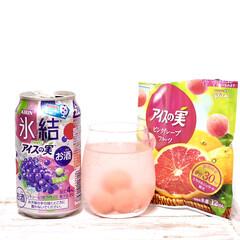 ピンクグレープフルーツ/氷結/キリン氷結/アイスの実/アイスの実で追い果実やってみた/アイスの実アンバサダー/... 【キリン氷結(R) meets アイスの…