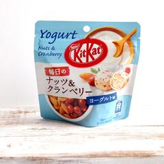至福時間/オトナ女子/ネスレ/チョコ/クランベリー/ナッツ/... 【yogurt×nuts&cranber…(2枚目)