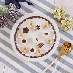 スライス生チョコレート/ブルボン/型抜き/朝食/アレンジ/食パン/... モノトーンの世界♡  白と黒、好きですか…(2枚目)