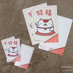 イラスト/猫イラスト/招き猫/ポストカード/メッセージカード/オリキャラ 福を呼ぶまねきねこ ポストカード・メッセ…