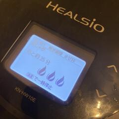ヘルシオ ホットクック KN−HW10E−B | シャープ(その他鍋、グリル)を使ったクチコミ「ヘルシオホットクックで肉じゃがこしらえて…」(3枚目)