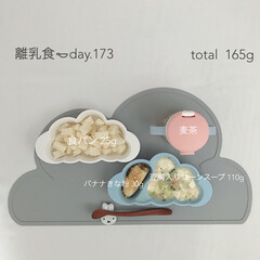 生後11ヶ月/離乳食後期/離乳食/おうちごはん/グルメ/フード/... 今日の離乳食。 豆腐入りコーンスープには…