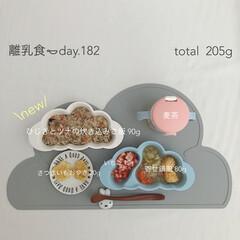 離乳食後期/生後11ヶ月/手作りごはん/離乳食/おうちごはん/グルメ/... 今日の離乳食。 ひじき始めました。 やっ…