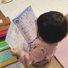 ランドセル/勉強中/イタズラ/1歳3ヶ月/娘 お姉ちゃんのドリルを読む末っ子ちゃん。 …