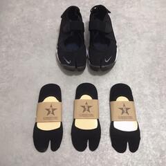 ファッション/NIKE/スニーカー/ナイキ/エアリフト/靴下 やっとエアリフト用の靴下買いました◡̈ …