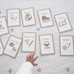 娘/選び取りカード/誕生日/1歳 選び取りカード❁︎ 何を選ぶのかと思った…