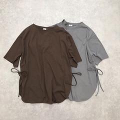 オーバーサイズT/プチプラ/くすみカラー/Tシャツ/dearful/プチプラのあや/... しまむら×プチプラのあや サイドリボンT…
