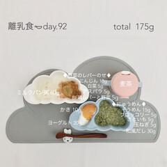 赤ちゃん/生後9ヶ月/離乳食/フード/おうちごはん 今日の離乳食。 野菜のレバーのせは何回も…