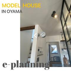 ブルックリンスタイルの家/アイアン/デザインガラス/アイアンのシェルフ/モデルハウス ブルックリンスタイルのモデルハウスのご紹…(1枚目)