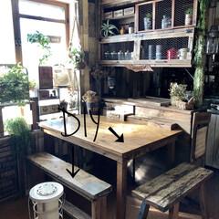 カフェ風インテリア/カフェ風キッチン/ドライフラワー/リビング/グリーンのある暮らし/アラジンストーブ/... テーブルと長椅子をDIYしました。 もち…