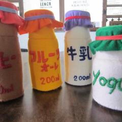 フェルトおままごと/刺繍/牛乳瓶 懐かしい瓶の牛乳&ヨーグルトv(*'-^…