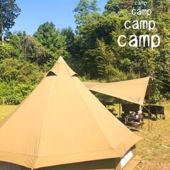 快晴/令和の一枚/至福のひととき/LIMIAおでかけ部/旅行/風景/... 連泊camp‼︎