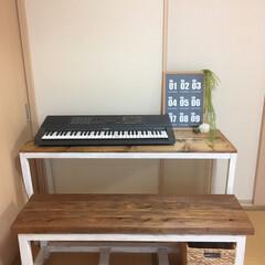 キーボード置き場/ベンチDIY/机DIY/2018/フォロー大歓迎/DIY 机とベンチは、diyしたものです。木と白…