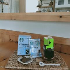 roomclipのモニターに当たりました/おやつタイム/モニター当選/アイスコーヒー/スターバックス スタバのアイスコーヒーのモニターに当選し…(2枚目)