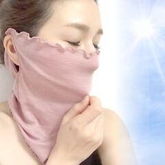 UVフェイスガード/おやすみマスク/インナーマスク/ネックガード/日焼け防止 アウトドア、ガーデニング、お散歩などでも…