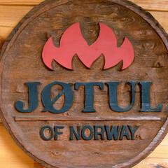 薪ストーブ/ヨツール/ノルウェー/ファイヤーワールド宇都宮 ノルウェーの薪ストーブメーカーJOTUL…