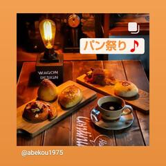 阿部興業株式会社/地元のパン屋/コーヒー/モチモチ/栃木県/パン/... おいしいパンがいっぱいです。 最近はまっ…