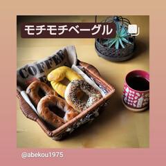 コーヒー/木の家/古民家風/ベーグルクーボー/那須町/栃木県/... モチモチベーグルです。    シンプルな…